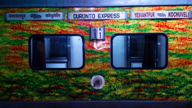 Yeshwantpur - Kochuveli AC Express Name Board
