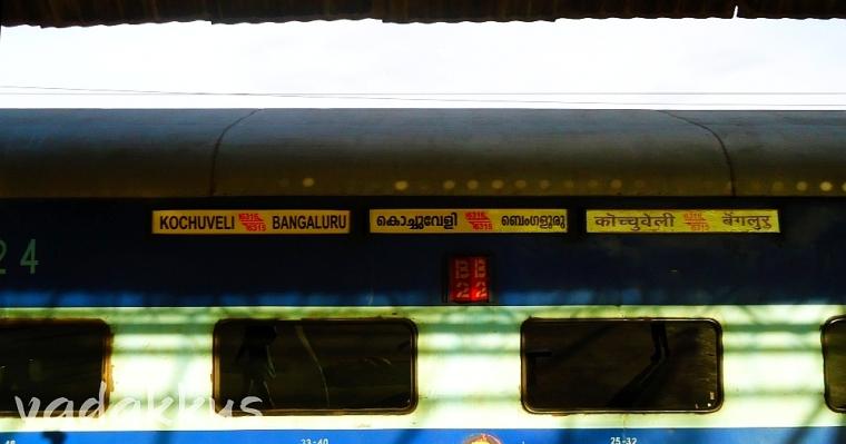 16315 16316 Kochuveli Express Route Board