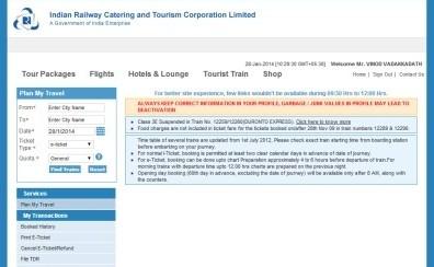 Plan My Travel Page for IRCTC Lite Tatkal version