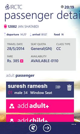 IRCTC Passenger Confirm