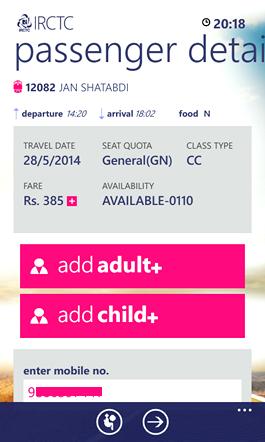 IRCTC Passenger Details Form