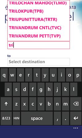 IRCTC Plan My Travel Stations