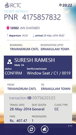Screenshot of IRCTC Windows Mobile App ticket